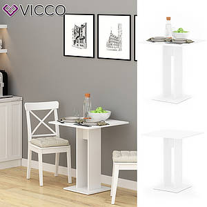 Кухонный столик 65х65 Vicco Ewert, белый матовый
