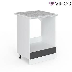 Кухонна шафа під духовку 60х46 Vicco, антрацит