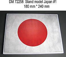 Подставка под модели (тема - Япония). Вариант № 1. 1/72 DANMODELS DM72258