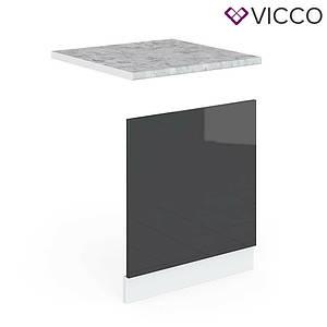 Модуль фасад для посудомийки 60см Vicco + стільниця, антрацит