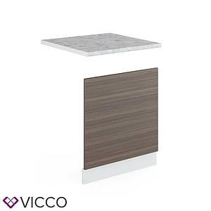 Модуль фасад для посудомийки 60см Vicco + стільниця, даккар