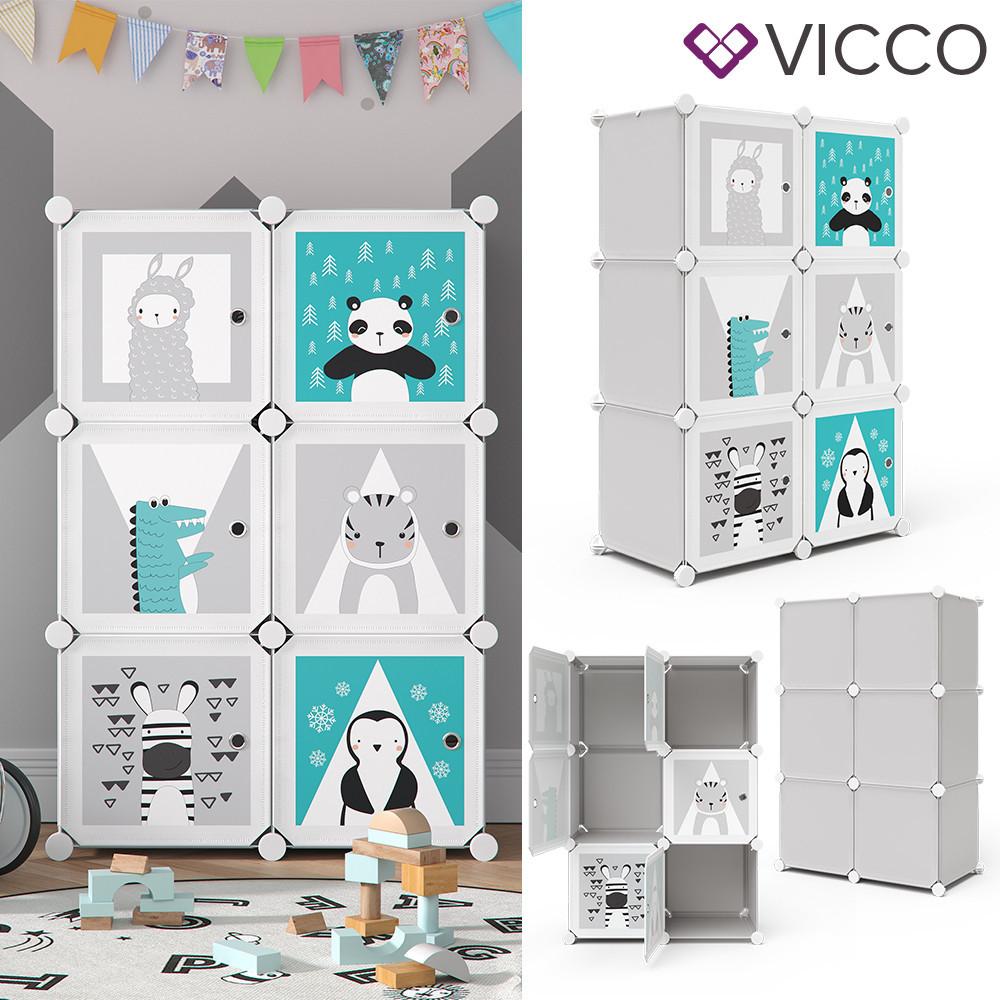 Модульний дитячий шафа 110х74 Vicco, 6 осередків, сірий