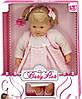 Кукла Loko Toys с мягким телом 45 см Блондинка (98222)