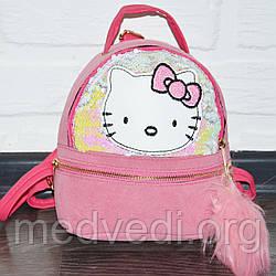Розовый детский рюкзачок пайетки Hello Kitty (Хеллоу Китти)