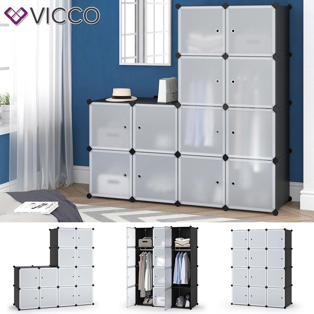 Модульна пластикова шафа 145х110 Vicco, 12 відсіків