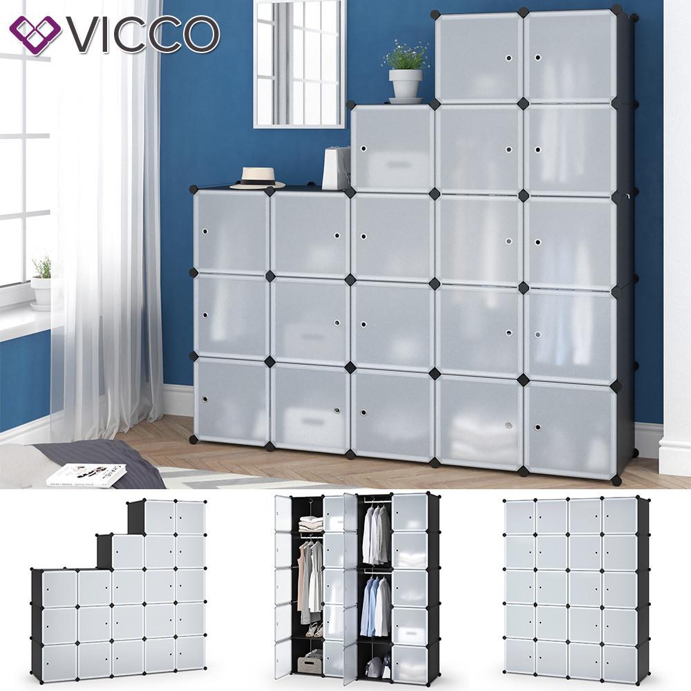 Модульный пластиковый шкаф 145х180 Vicco, 20 ячеек