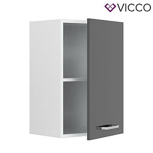 Навісна кухонна шафа Vicco 40х31, антрацит