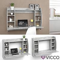 Настенный стол 110x75 Vicco Max, бетон