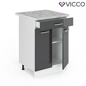 Нижня кухонна тумба  Vicco 60х46 з ящиком, антрацит