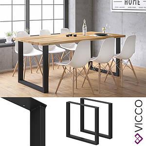 Опоры для стола лофт 72x80 Vicco 2шт, черные