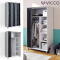 Передвижной гардероб 100x168 Vicco, белый, антрацит