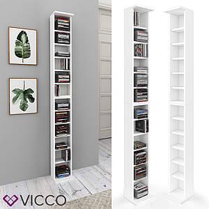Полиця стелаж для CD дисків Vicco, 12 відсіків, білий