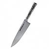 Нож кухонный поварской Samura Bamboo 200 мм (SBA-0085)