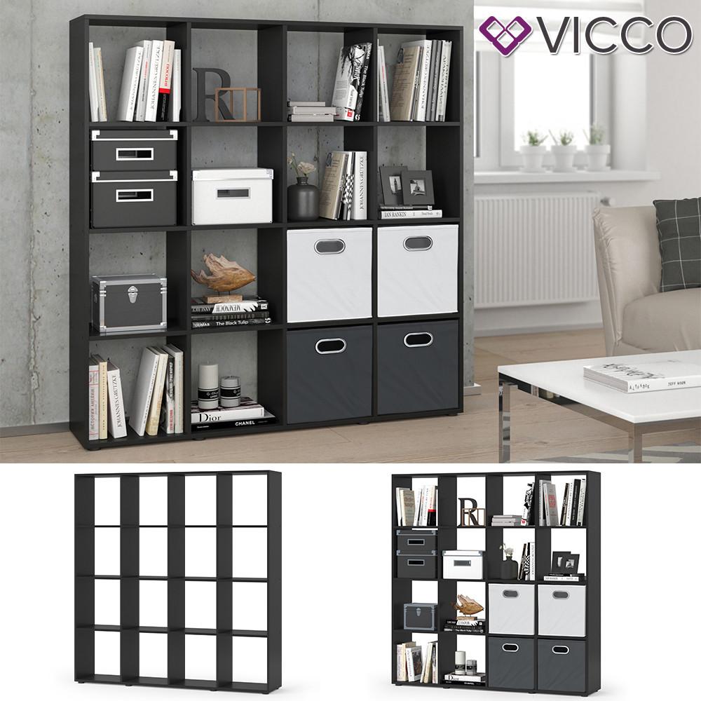 Разделитель комнаты 139x143 Vicco, 16 полок, черный