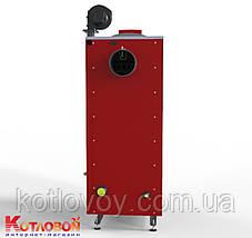 Твердопаливний котел довготривалого горіння Defro KDR 3 PLUS (Дефро КДР 3 плюс), фото 3