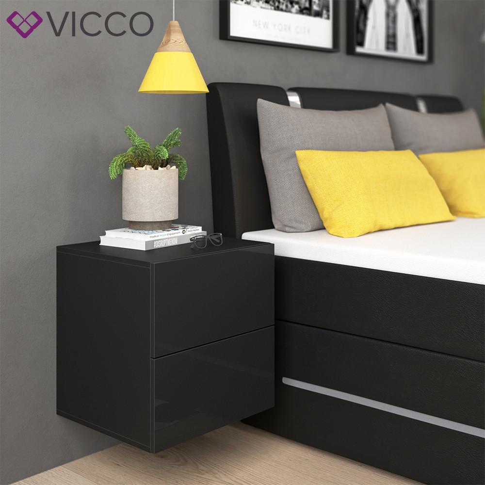 Тумбочка в спальню 50x51 Vicco Charles, черный глянец