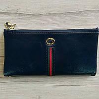 Женский кошелек синий, фото 1