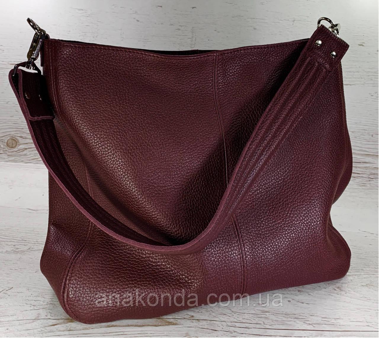 216  Натуральная кожа Объемная женская сумка через плечо Кожаная бордовая марсала из натуральной кожи сумка