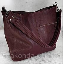 216  Натуральная кожа Объемная женская сумка через плечо Кожаная бордовая марсала из натуральной кожи сумка, фото 2