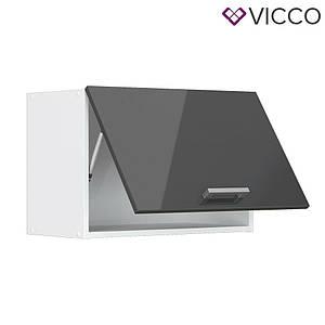 Шафа кухонна над витяжкою 60х31 Vicco, антрацит
