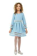 Голубое нарядное платье для девочки с фатином на 4-10 лет