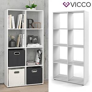 Шкаф перегородка 143x70, 8 полок, Vicco Scutum белый