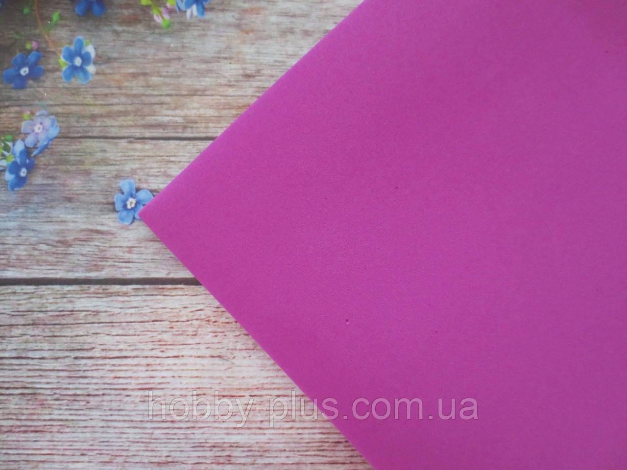 Фоамиран 1 мм, 50х50 см, цвет ФУКСИЯ