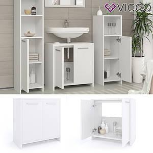 Шкафчик под раковину Kiko, 58x60, белый
