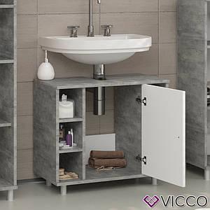 Шафка під умивальник 60x54 Vicco Fynn, білий, бетон