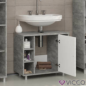 Шкафчик под умывальник 60x54 Vicco Fynn, белый, бетон
