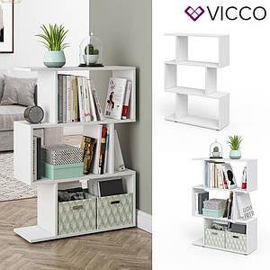 Этажерка для книг 70x97 Vicco Levio, белая