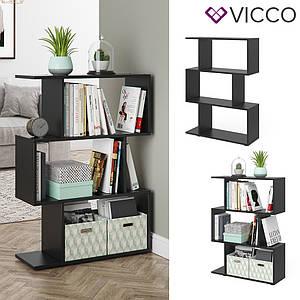 Этажерка для книг 70x97 Vicco Levio, черная
