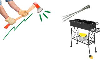 Набори шампурів, мангали, сокири, ножі, саджи