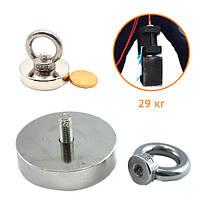 Магнит неодимовый поисковый с кольцом 36x8мм N52 до 29кг