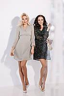Коктейльное оливковое короткое платье для девушки XS, S, M