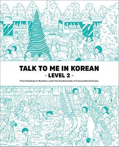 Учебник по корейскому языку Talk To Me In Korean Level 2