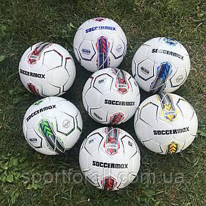 Мяч футбольный  SoccerMax №5 FN-10