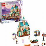 Конструктор LEGO Disney Princess Frozen 2 Деревня в Эренделле 521 деталь, фото 5
