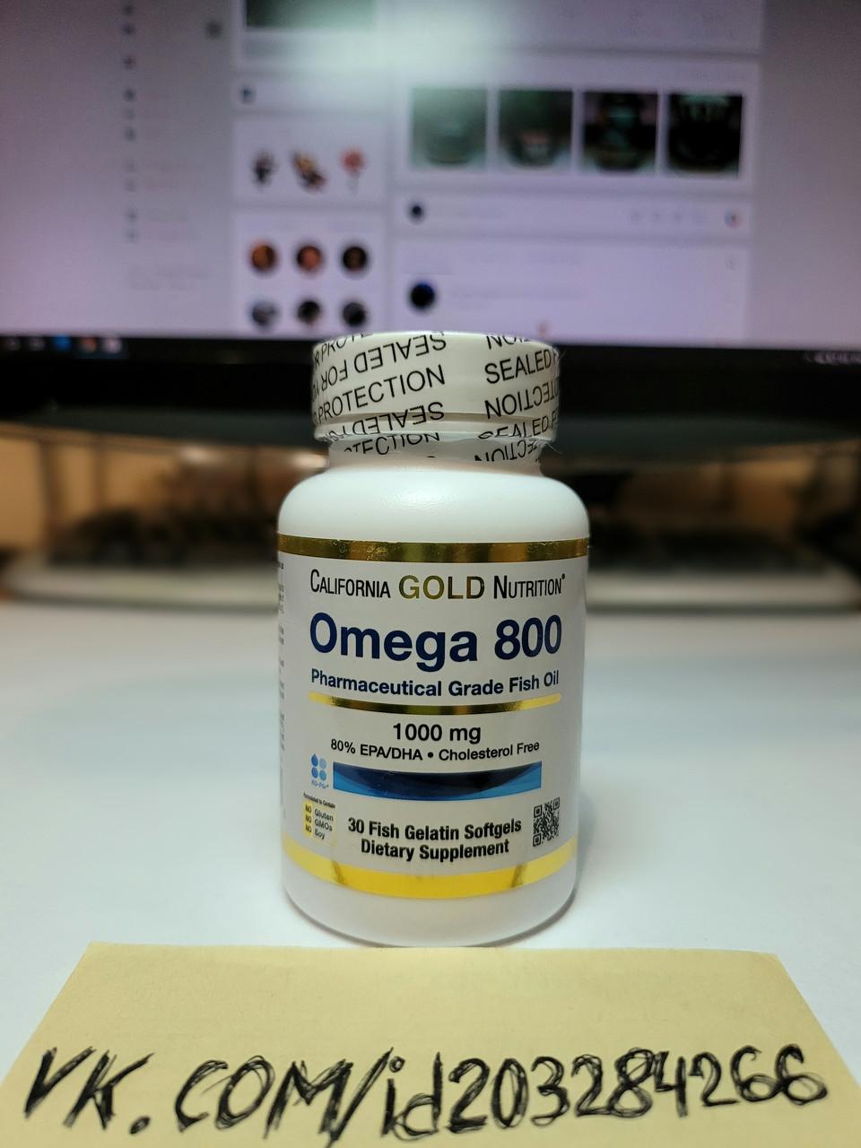Омега 3 California Gold Omega 800 30 softgels