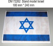 Подставка под модели (тема - Израиль).  1/72 DANMODELS DM72262