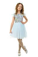 Праздничное платье детское в голубом цвете на 5-10 лет