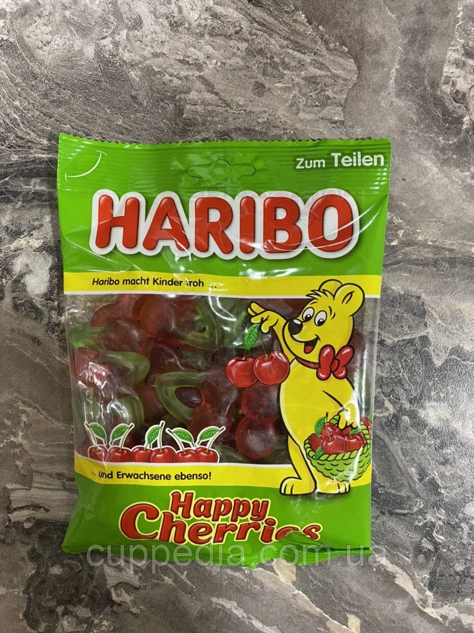 Желейные конфеты Haribo Happy Cherries 200 грм