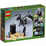 Конструктор LEGO MINECRAFT Последняя битва 222 детали, фото 3
