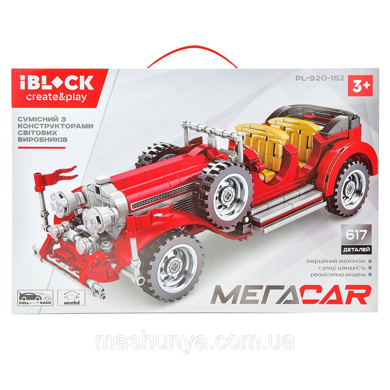 Конструктор iBlock Машинка 617 деталей PL-920-152
