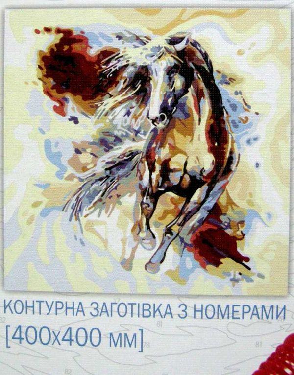 Картина по номерам Кінь