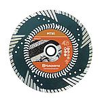 Диск алмазный Husqvarna МТ 65+ 350 20-25.4 бетон