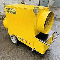 Аренда WACKER HM 174 кВт дизельной пушки