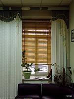 Жалюзи Дерево 50 мм Светлый Дуб производство в Одессе под заказ и под замер