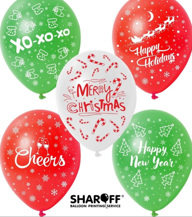 "Латексна кулька з малюнком Merry Christmas 12"" Малазія KDI асорті ""Sharoff"""