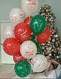 """Латексна кулька з малюнком Merry Christmas 12"""" Малазія KDI асорті """"Sharoff"""", фото 3"""